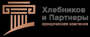 Якутске